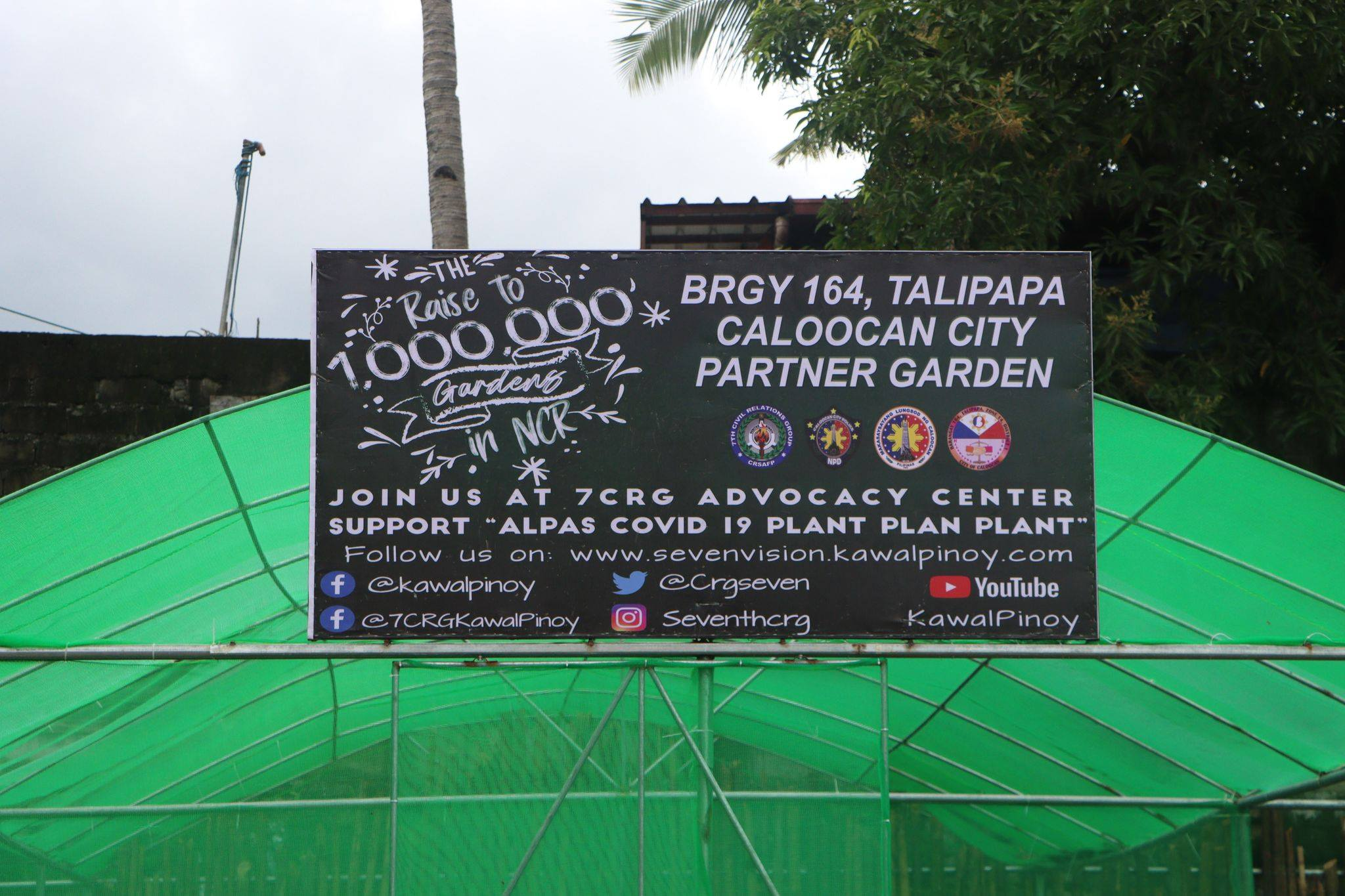 Come and Visit the Community Garden at Brgy. 164 Talipapa Caloocan City